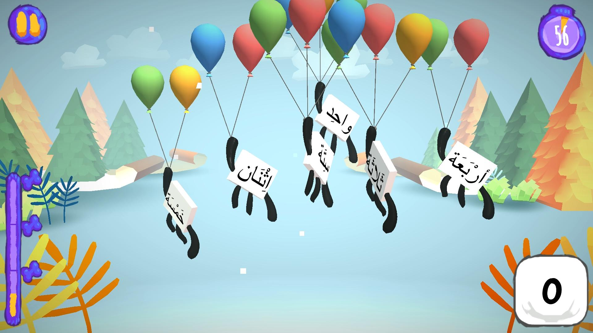 Antura Arabic Version